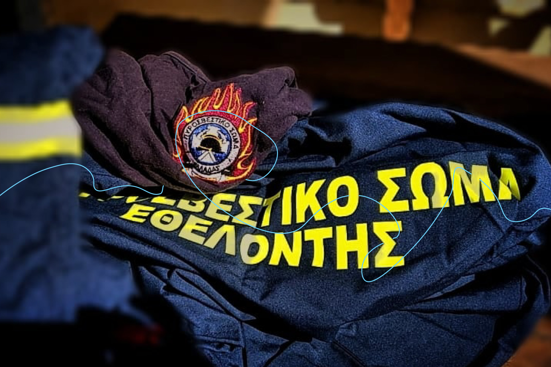 feature image Voluntary Fire Unit of Poros